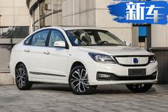 富康新款纯电动轿车4月开卖 续航比轩逸更强