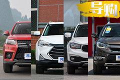 他们都叫S7!10万元就能买到的高配置SUV车型
