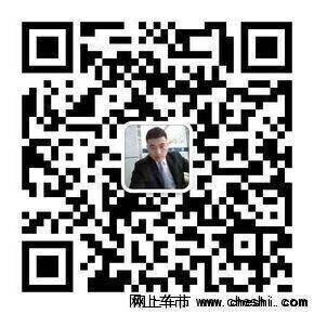 2015款沃尔沃S60L 震撼暴降8万报价详解-图12