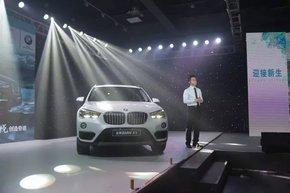 天宝10周年携全新BMW X1上市会圆满落幕-图22
