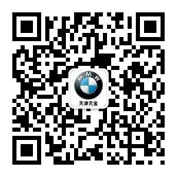 天宝10周年携全新BMW X1上市会圆满落幕-图35