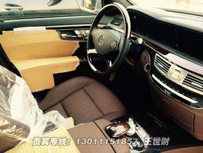 新款奔驰S600内饰中控-新款奔驰S600 现车优惠100万降价大酬宾
