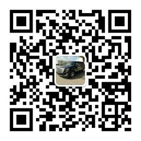 美规版玛莎拉蒂SUV报价 大功率特价现车-图8