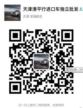 17款英菲尼迪QX80降价 全系裸车天津报价-图1
