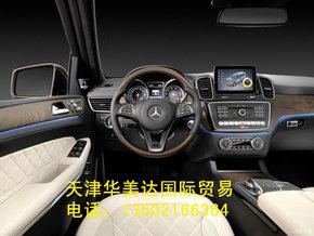 16款美规版奔驰GLS350/450/550 接受预定-图6