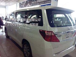 2015款丰田埃尔法商务车内饰方面:提供了7个座位.其中驾高清图片
