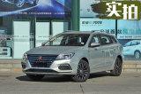 """荣威Ei5推""""金霸王联名款"""" 装一车5号电池续航420km"""