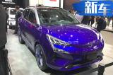 广汽三菱发布E-more概念车 将于下半年投产