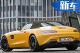 梅赛德斯-AMG新GT S敞篷版 搭4.0T引擎现已预定