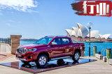 同比增长155.6% 上汽大通T60在澳销量猛增