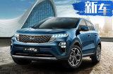 起亚1-2月销量大涨15.9% 新一代SUV七天后上市