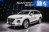 北京现代销量暴涨29.1% 换代大SUV下月上市