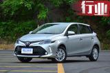 一汽丰田9月销量创新高 同比大幅增长14%