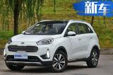 东风悦达起亚KX3增搭2.0L发动机 动力大幅提升
