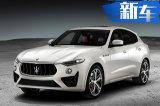 玛莎拉蒂推Levante GTS 4.2秒破百/8月中国首发