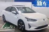 广汽丰田iA5正式上市 16.98万起/续航超吉利几何A