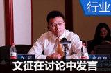 东风柳汽-文征:饱和营销将成为风行重点