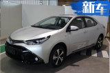 丰田雷凌插混版明年3月开卖! 百公里油耗仅1.3L