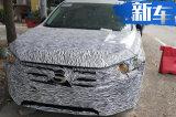 广汽传祺新款GA8酷似大众CC 将于11月22日首发