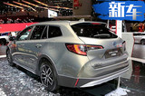 丰田全新卡罗拉推休旅版车型 搭1.2T引擎年底上市