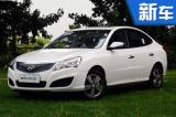 北京现代新伊兰特EV本月7日上市 预计20万起售