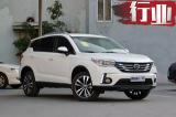 广汽传祺产能将再增20万辆 导入GS4/GS8等SUV