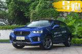 国货无精品?三款15万国产高端品牌SUV推荐