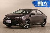 """丰田""""电动""""雷凌上市 售18.58万起/价格同级最低"""