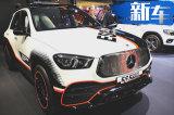"""奔驰ESF安全概念SUV实拍!十余项安全""""黑科技"""""""
