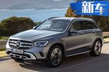 北京奔馳新款GLC L實拍 動力大幅提升超寶馬X3