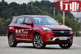 奇瑞3月销量同比增长19.5% 电动车增幅超586%