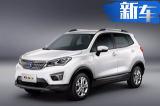长安3款电动车今日同步上市 11.9万元起售
