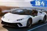 兰博基尼将推新款小牛敞篷版 加速比战神GTR还快