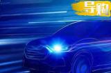 意大利的设计北京车展首发 SWM斯威G01设计解析