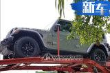 Jeep推特別版牧馬人 提供兩種動力可選/明年開賣