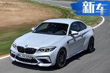 宝马全新M2多图实拍!增搭V6混动引擎/年底亮相