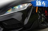 丰田全新Supra现已开售 搭宝马3.0T引擎4秒破百