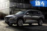 汉兰达的新对手 马自达CX-8卖25.88万起值不值?