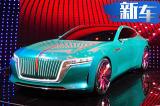 红旗GT概念车首发亮相 未来将推量产版跑车