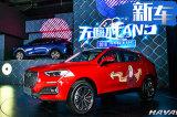 哈弗智能潮品SUV发布 对标合资预售价11.5-16万