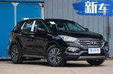 现代胜达清库-最高优惠7.5折 换代车型3月底上市