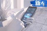现代起亚将携手 开发电动车无线充电/自动泊车
