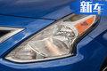 日产全新阳光实车曝光 搭1.6L发动机/动力大涨