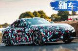 """全新宝马Z4""""换标""""丰田 下月发布 34万贵不贵?"""