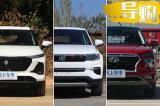 小型SUV的智能化哪家强?新入市三款车型比比看