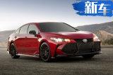 丰田亚洲龙性能版实拍!配性能套件/三季度上市