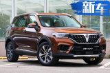 中华推5款新车 大SUV与众泰T800同级搭1.8T引擎