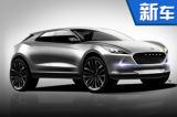 英国莲花将发布SUV等多款新车 大幅提高销量