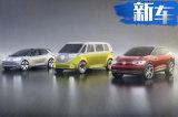 曝光大众停售燃油车时间表!不再研发全新内燃机