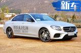 奔驰新款标轴E级正式开卖 售价45.38-51.68万元